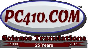 PC410 Anniversary